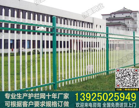 小区锌钢护栏 厂房锌钢栅栏围墙 广州栅栏厂家定做安装