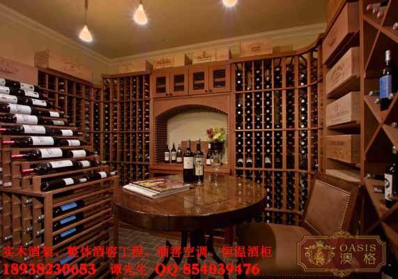 澳格实木整体酒窖设计