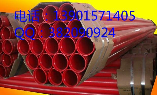内外涂塑环氧消防钢管