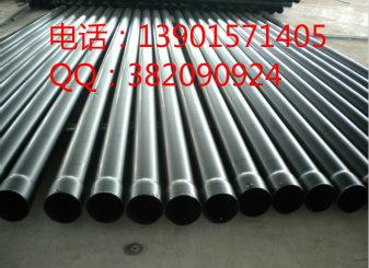 扩口热浸塑钢质线缆保护管