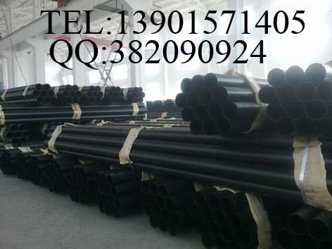 埋地电缆保护套管