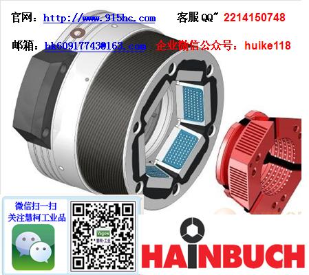 上海德国HAINBUCH卡盘卡爪-慧柯机械专业代理