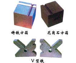 方箱,铸铁方箱,检验方箱,磁性方箱
