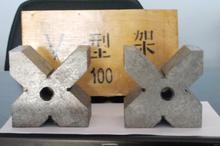 铸铁V型架,磁性V型架,河北V型架,钢制V型架,花岗石V型架