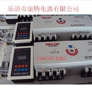 德力西双电源自动转换开关/CDQ3-225L 160A /4P