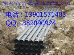 埋地电缆套管