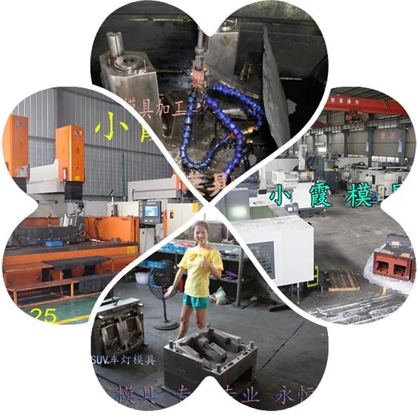 塑胶空气冷却机模具是巧妙结合的典范