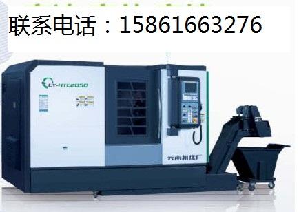 云南机床厂CY-HTC2050斜床身数控车床