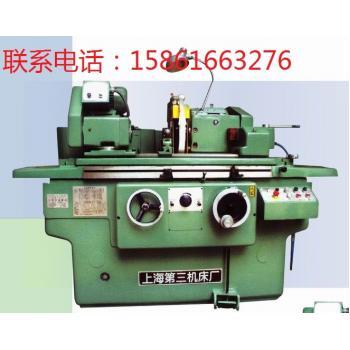 上海第三机床厂mg1420a高精度万能外圆磨床