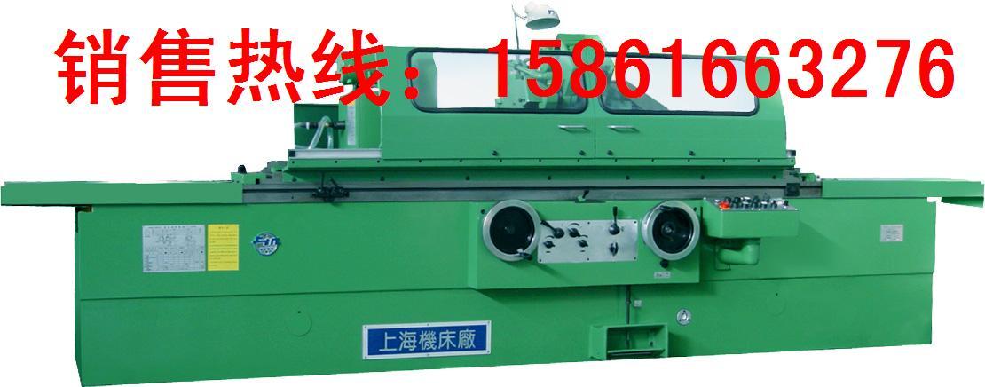 上海机床厂m1432b,mga1432a万能外圆磨床