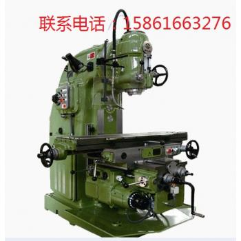 机械及行业设备 机床 铣床  江苏 无锡市  普通会员现在询价 ¥ 1000.