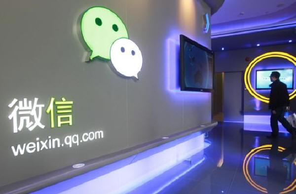 武汉餐饮APP开发_价格_公司_方案_纵索科技