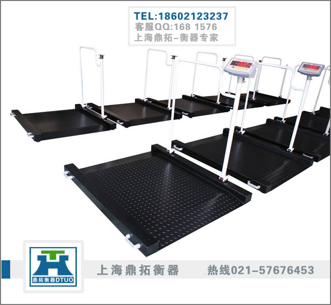 200KG电子轮椅秤,带打印功能轮椅电子磅秤