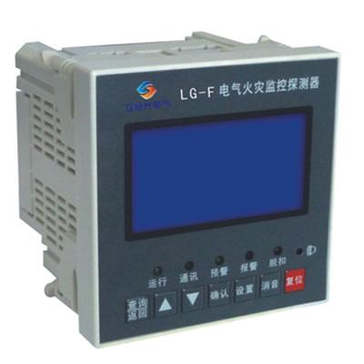 西安立恒光供应火灾探测器报警器EF-R8
