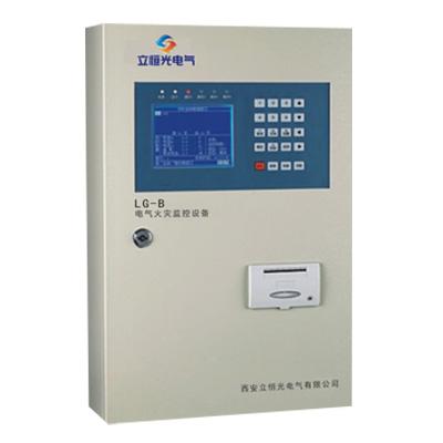供应HS-L801电气火灾监控器