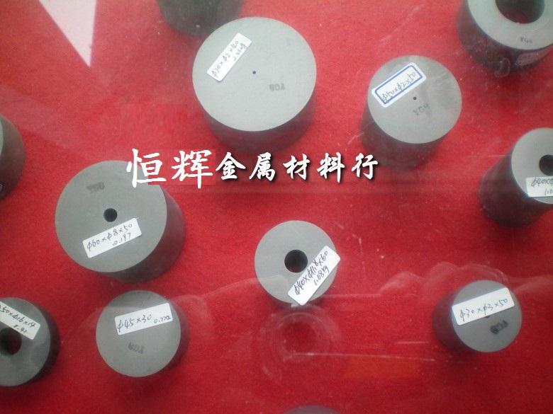 大量批发超硬高速钢优质高速钢2.1~2.5*100