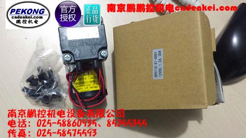 松下开放型控制灯FAC42601P厂家直销