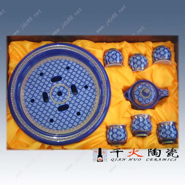 供应景德镇陶瓷茶具套装定做茶具商务茶具