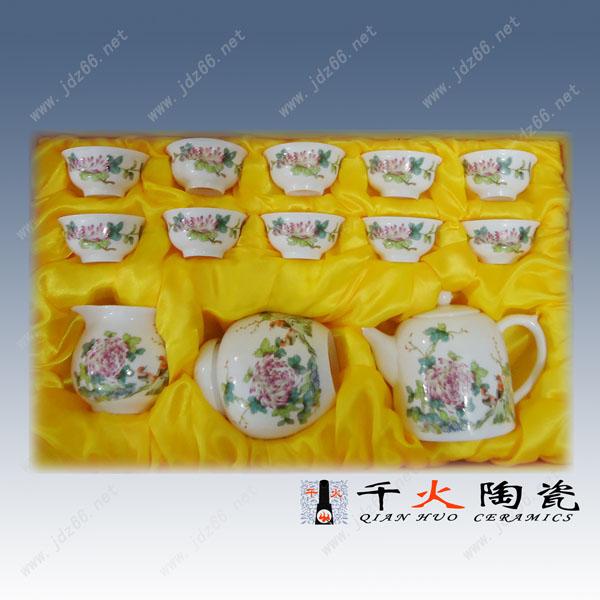 供应景德镇陶瓷茶具定做茶具日用茶具
