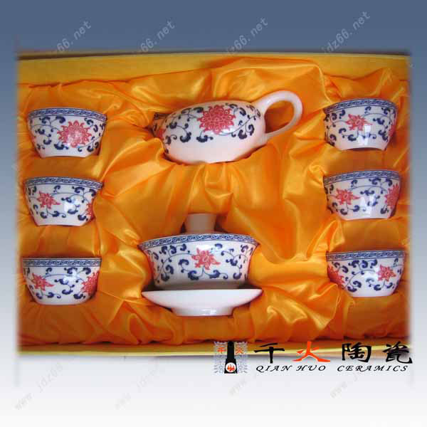 茶具厂家茶具价格景德镇陶瓷茶具