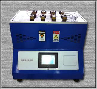 熔断器寿命试验机