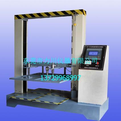 纸箱抗压试验机,纸箱抗压测试仪