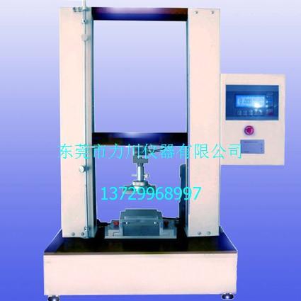小型抗压强度试验机,纸管耐压试验机