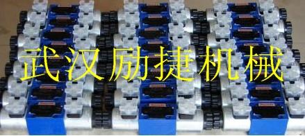 力士乐电液换向阀4WEH25E50/6AW230特供