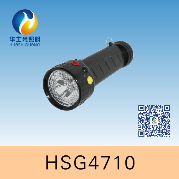 HSG4710 / MSL4710多功能袖珍信号灯