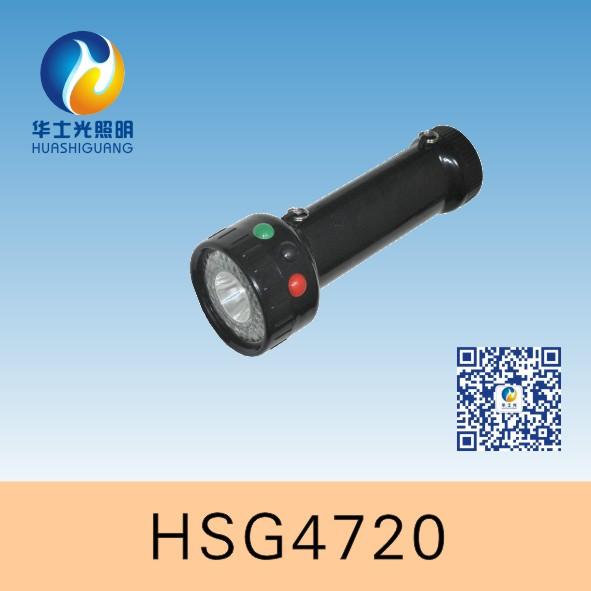 HSG4720 / MSL4720 多功能袖珍信号灯