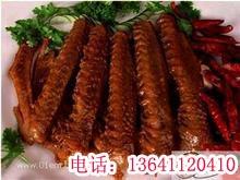 北京周黑鸭加盟店|周黑鸭加盟总部