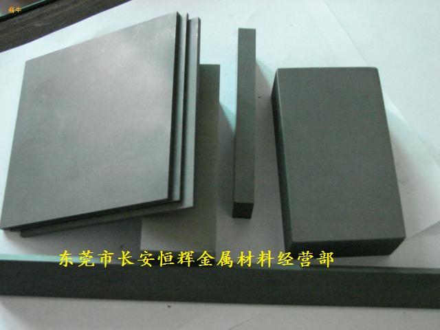 供应AD30钨钢板,进口优质钨钢板AD30