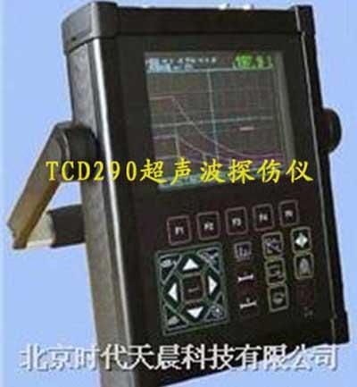 北京时代TCD290数字超声波探伤仪