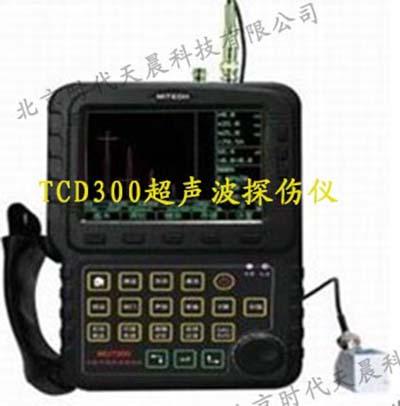 北京时代TCD300超声波探伤仪
