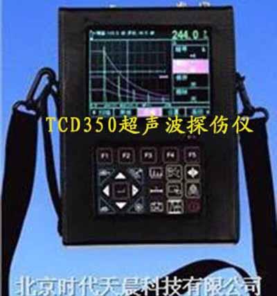 北京时代TCD350 数字超声波探伤仪