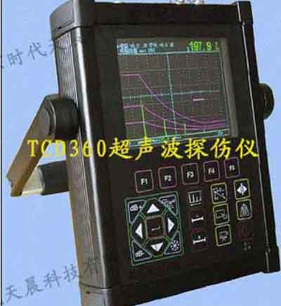 北京时代TCD360超声波无损探伤仪