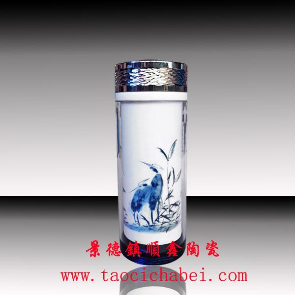 景德镇青花陶瓷保温杯批发定做厂家