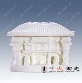 陶瓷骨灰盒色釉陶瓷骨灰盒火葬场陶瓷骨灰盒