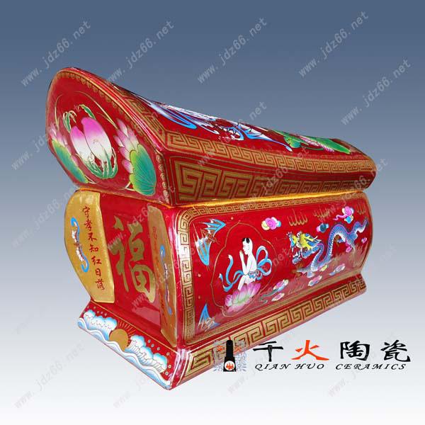 陶瓷骨灰盒象牙白陶瓷骨灰盒殡葬用品