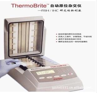 美国雅培Thermobrite-S500全自动原位杂交仪