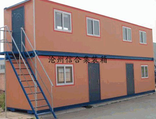 河北优质集装箱活动房、岗楼沧州信合最专