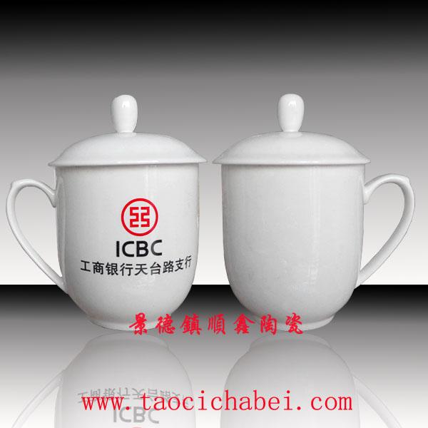 陶瓷茶杯、陶瓷水杯、景德镇陶瓷茶杯厂家