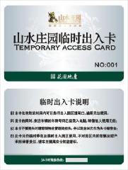 供应江苏制作id卡id卡生产企业