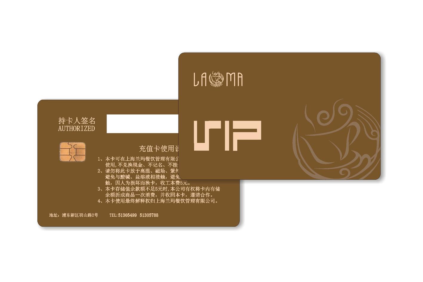 供应上海非接触式IC卡制卡公司