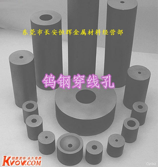 供应进口高耐磨钨钢KH05、KH05钨钢