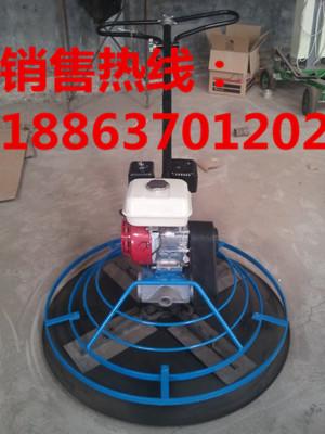 供应混凝土抹平机 水泥抹光机 电抹子