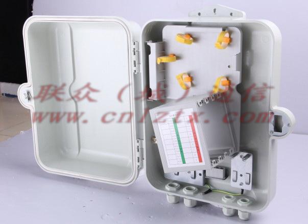 室外抱杆式二槽道SMC光纤分线箱