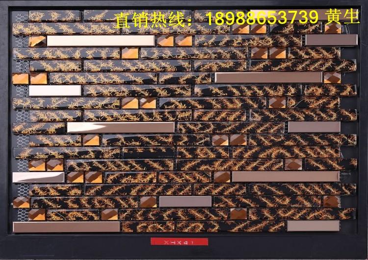 厂家现卖-夹胶玻璃马赛克 金属贝壳纹 内墙砖