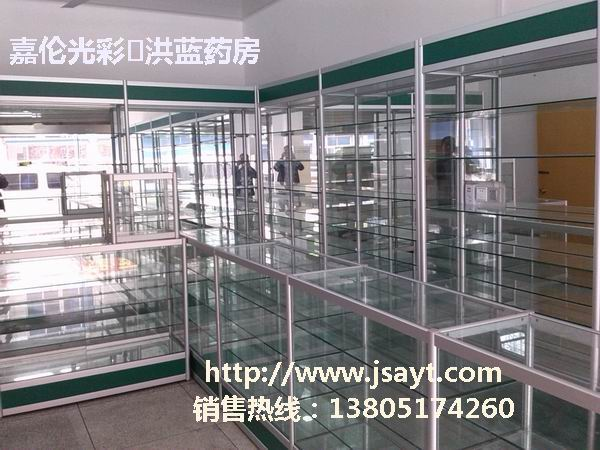 南京餐具展柜