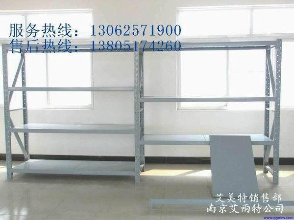 南京孝陵卫家用货架